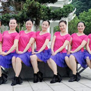 紫蝶踏歌广场舞