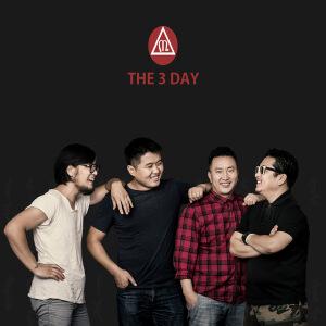 The 3day(三天乐队)