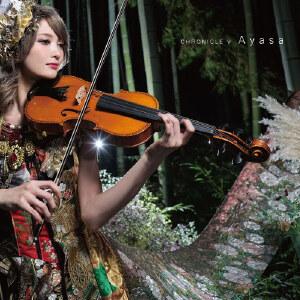 Ayasa (+A)照片