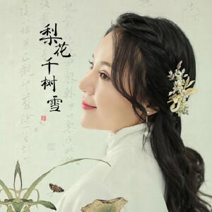 杨金格照片