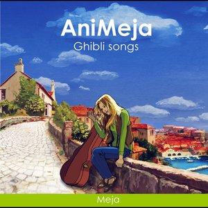 AniMeja Ghibli Songs