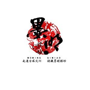 中国风R&B 的墨明棋妙