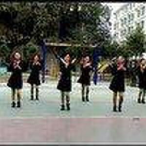 五三广场舞