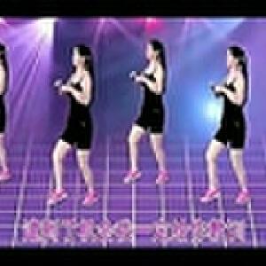 最新广场舞蹈教学视频 广场舞:拽_