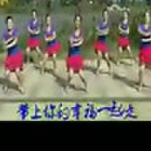 精选广场舞教学 ---- 减肥操2