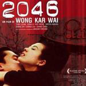 2046 电影原声带