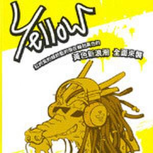 Yellow Lee