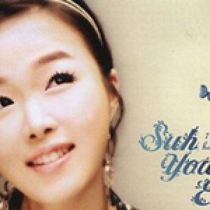 徐英恩 Youngeun-Suh