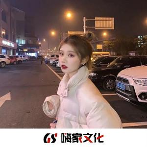 69 / 肖涵 / 沈子凡