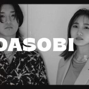 YOASOBI照片