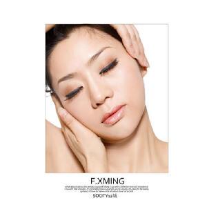 Xming