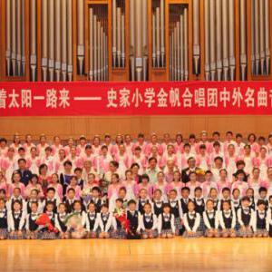 翁祐中学无线梦合唱团照片
