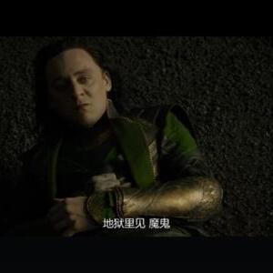 King Loki照片