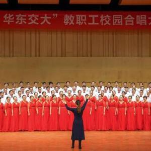 华夏学校合唱团照片