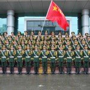 重庆武警七支队