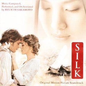 电影原声 - Silk(绢恋)