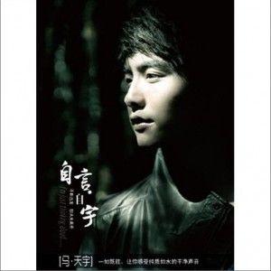 自言自宇(EP)