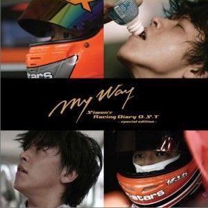 My Way - Ryu Siwon s