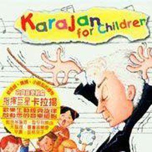Karajan For Children