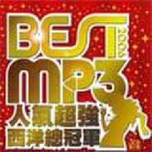 Best MP3人气超强西洋总冠军